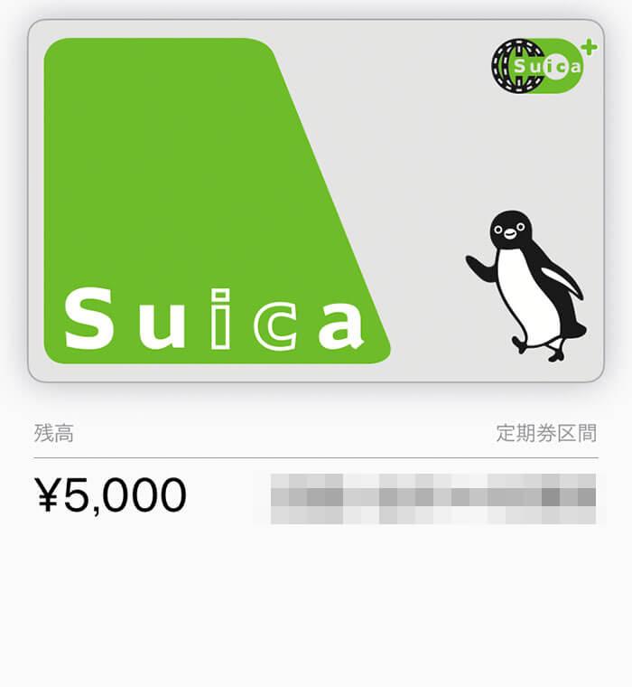 Walletアプリで確認