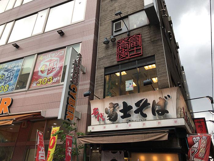 秋葉原昭和通り沿いにある富士そばの店頭画面