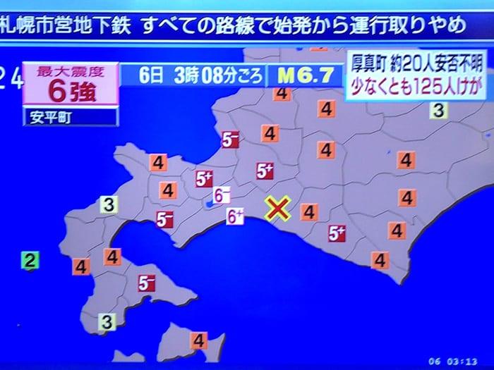 震源地の状況画像