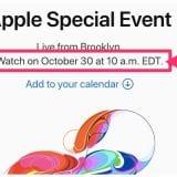 Appleイベントは10月30日の23時からって知ってた?【2018年10月秋】