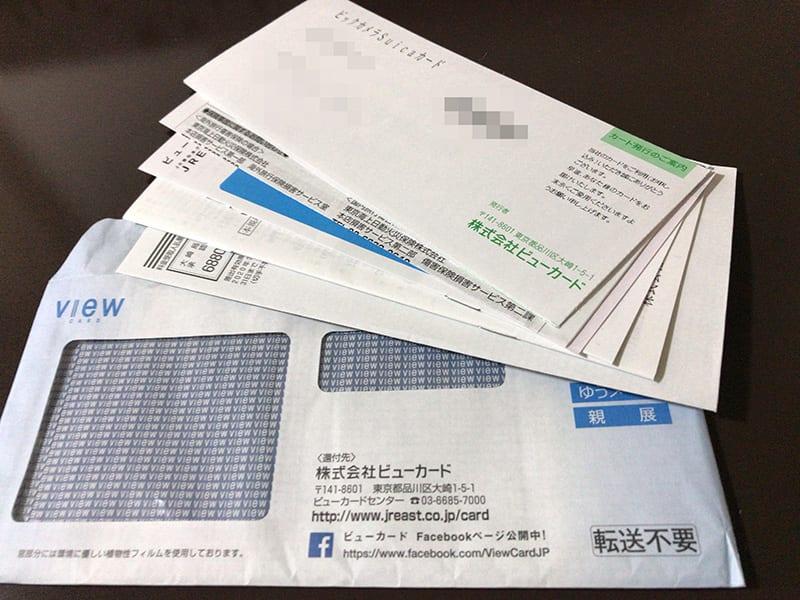 クレジットカードの再発行手続き後に送られた書類一式の画像