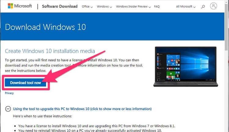 Windows10無償アップデートプログラムをダウンロードできるマイクロソフトのページ画像