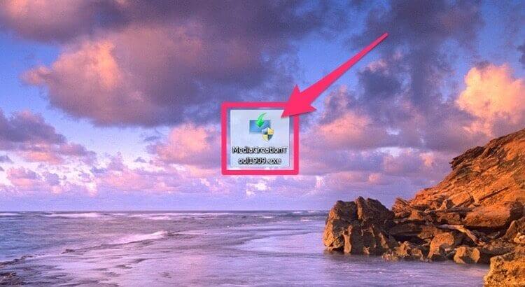 Windows10無償アップデートプログラムのダウンロードデータをパソコンのデスクトップに保存したイメージ画像
