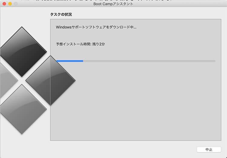BootCampアシスタントがWindows10をダウンロード