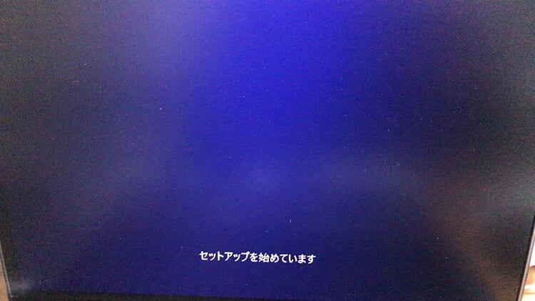 BootCamp-Windows10インストール画面02
