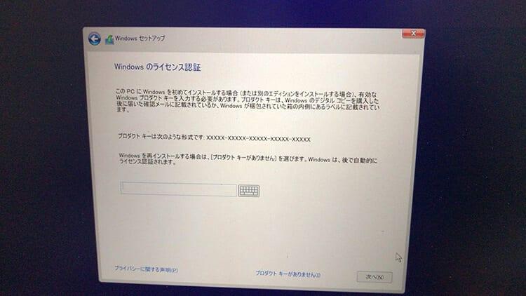 BootCamp-Windows10インストール画面04