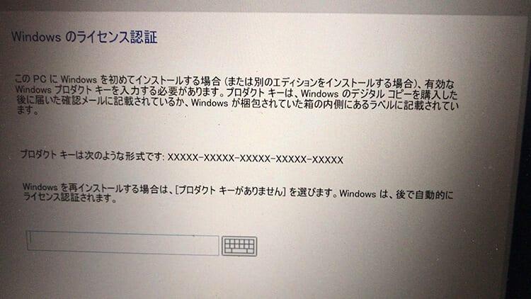 BootCamp-Windows10インストール画面05