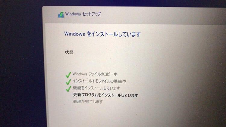 BootCamp-Windows10インストール画面09