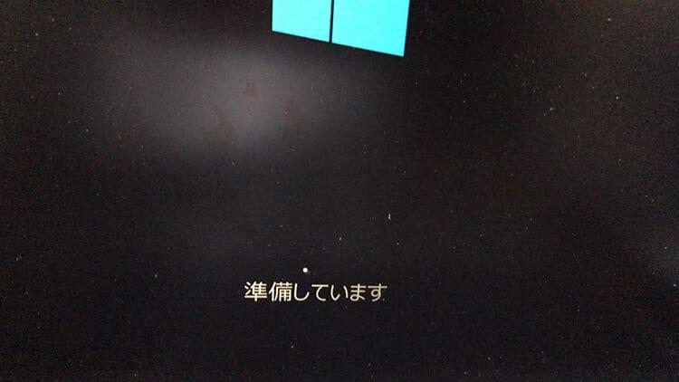 BootCamp-Windows10インストール画面10