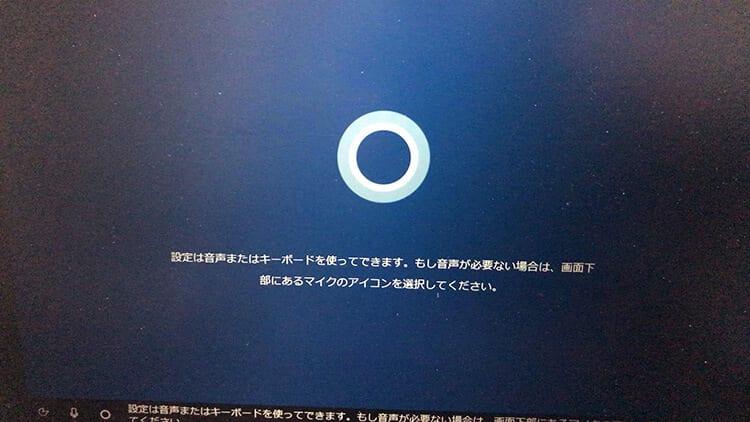BootCamp-Windows10インストール画面11