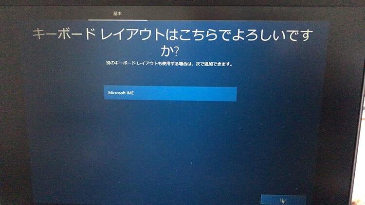BootCamp-Windows10インストール画面12