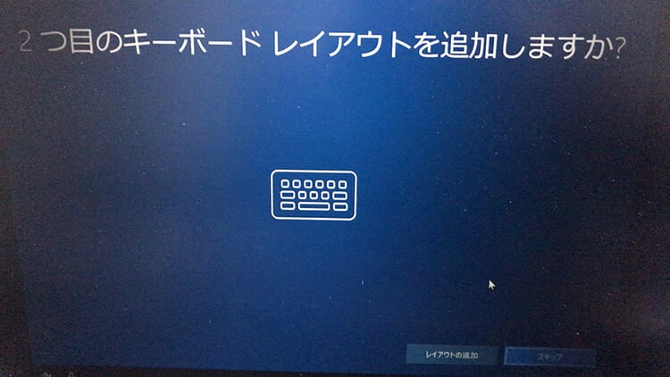 BootCamp-Windows10インストール画面13