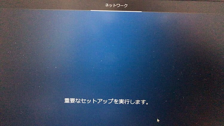 BootCamp-Windows10インストール画面14