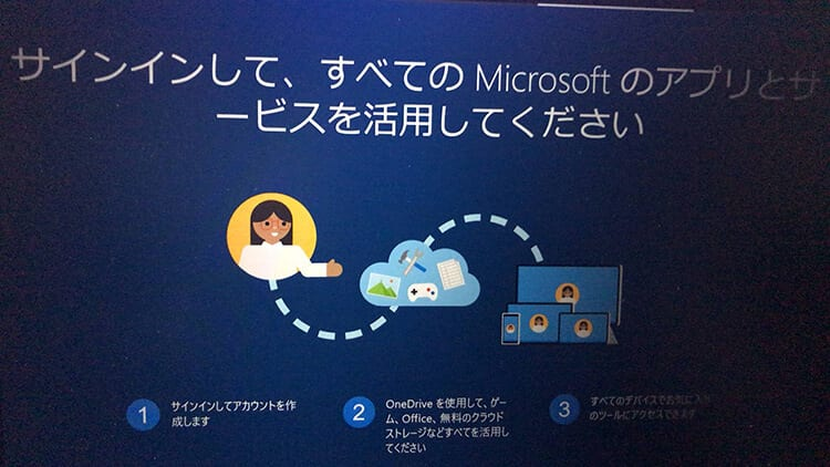 BootCamp-Windows10インストール画面16