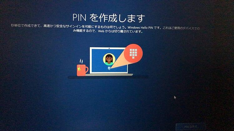 BootCamp-Windows10インストール画面17