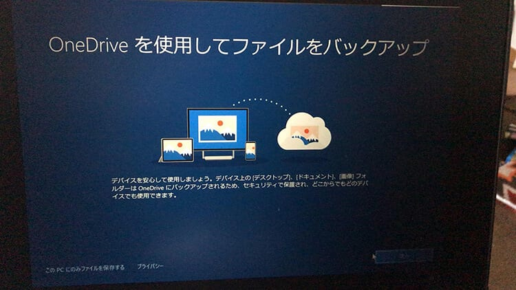 BootCamp-Windows10インストール画面20