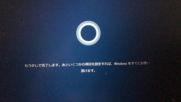 BootCamp-Windows10インストール画面23