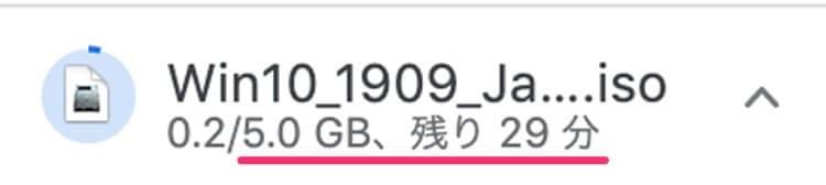 BootcampするためのWindows10のディスクイメージ (ISOファイル) ダウンロードページ⑤