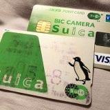 モバイルSuica定期券が継続・更新できなかった理由:VISA版クレジットカードがApplePayの引き落としに非対応だったからというオチ(泣)