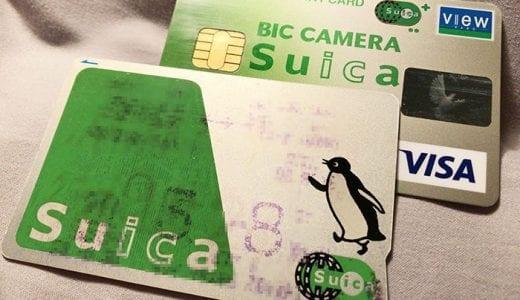 モバイルSuica定期券が継続・更新できなかった理由:VISA版クレジットカードではApplePayの決済ができないから…というオチ(泣)